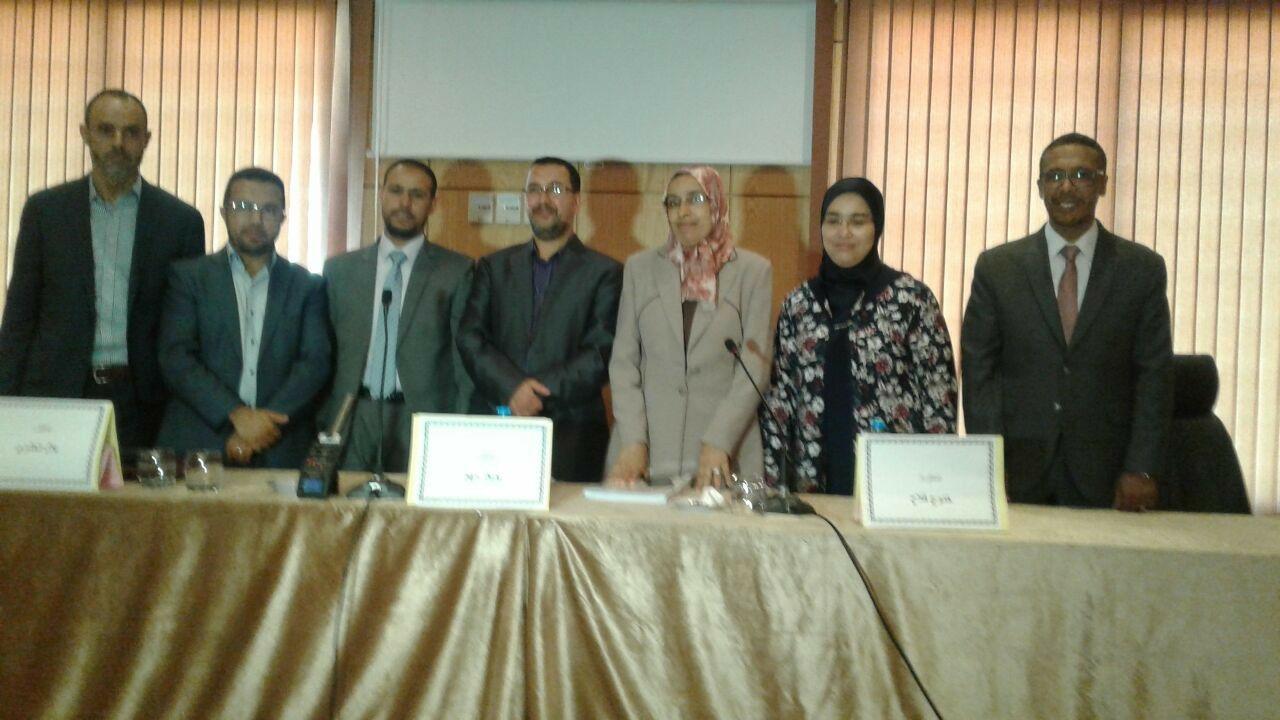 Cabinet costas casablanca soci t civile professionnelle d 39 avocats mohamed aghnaj associ s - Cabinet d avocat a casablanca ...