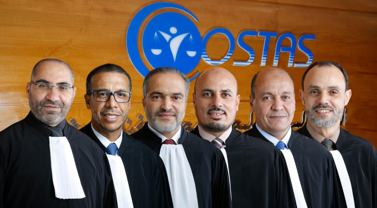 الشركة المدنية المهنية للمحاماة أغناج وشركاؤه ⵜⴰⵎⵙⵙⵓⵔⵜ  ⵜⵓⵖⵔⵉⵎⵜ  ⵜⴰⵣⵣⵓⵍⴰⵏⵜ  ⵉ  ⵜⵎⵙⵜⴰⵏⵜ  ⴰⵖⵏⵏⴰⵊ  ⴷ  ⵉⵎⴷⵔⴰⵡⵏ  ⵏⵏⵙ Cabinet COSTAS d'Avocats Casablanca CabinetCostas Law Firm